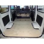 トヨタ タウンエース ライトエース バン DX GL フロアパネル フロアーパネル 床板 床貼り 床張り フロアキット 荷室 荷台 荷物 棚板 板