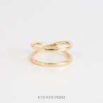 リング 指輪 2way クロスリング ダブルアーム ゴールド シンプル k10 10k 10金 k18 18k 18金 大人 女性 上品 ギフト プレゼント 「Eternal」