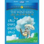 風立ちぬ 劇場版 BD+DVD 127分収録 北米版