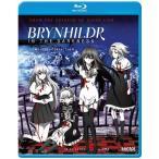 極黒のブリュンヒルデ BD 全14話 350分収録 北米版
