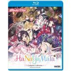 ハナヤマタ BD (全12話 300分収録 北米版 27 Blu-ray ブルーレイ)