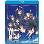Wake Up, Girls! 劇場版 BD 52分収録 北米版