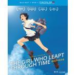 時をかける少女 BD + DVD 99分収録 北米版