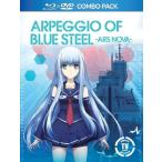 蒼き鋼のアルペジオ BD+DVD 全12話 300分収録 北米版