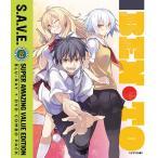 ベン・トー SAVE版 BD+DVD 全12話 300分収録 北米版