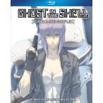 攻殻機動隊 STAND ALONE COMPLEX 第一シリーズ BD (全26話 650分収録 北米版 24 Blu-ray ブルーレイ)