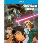 機動戦士ガンダム0083 STARDUST MEMORY OVA版 BD 全13話 444分収録 北米版