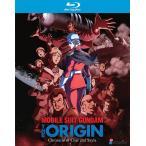 機動戦士ガンダム THE ORIGIN シャア・セイラ編 OVA版 BD (全4章 243分収録 北米版 25 Blu-ray ブルーレイ)