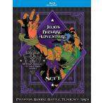 ジョジョの奇妙な冒険 第1期 リミテッド版 BD 全26話 625分収録 北米版