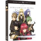 ねじ巻き精霊戦記 天鏡のアルデラミン BD+DVD 全13話 325分収録 北米版