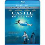 天空の城ラピュタ BD+DVD 125分収録 北米版