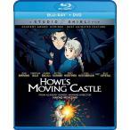 ハウルの動く城 劇場版 BD+DVD 119分収録 北米版