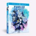 ユーリ!!! on ICE BD+DVD 全12話 300分収録 北米版