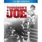 あしたのジョー 劇場版 BD+DVD 152分収録 北米版