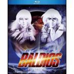 宇宙戦士バルディオス 劇場版 BD 117分収録 北米版
