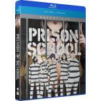 監獄学園 プリズンスクール Essentials BD 全12話 300分収録 北米版