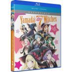 山田くんと7人の魔女 Essentials BD 全12話 300分収録 北米版