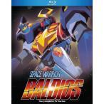 宇宙戦士バルディオス BD 全34話 800分収録 北米版