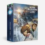 宇宙戦艦ヤマト2202 愛の戦士たち 1 限定版 BD+DVD 01-13話 325分収録 北米版