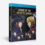 銀河英雄伝説 Die Neue These 第1期 BD+DVD 全12話 300分収録 北米版