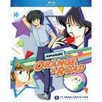 きまぐれオレンジ☆ロード BD 全48話 1056分収録 北米版