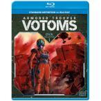 装甲騎兵ボトムズ OVA 1 BD 全8話 595分収録 北米版