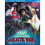 宇宙からのメッセージ・銀河大戦 BD 全27話 620分収録 北米版