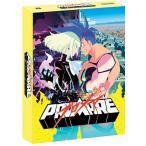 プロメア 劇場版 限定版 コレクターズエディション BD 111分収録 北米版
