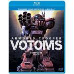 装甲騎兵ボトムズ アルティメット版 BD Tv版52話+OVA 2515分収録 北米版