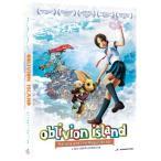 ホッタラケの島 遥と魔法の鏡 劇場版 DVD 100分収録 北米版