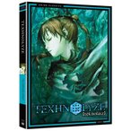 TEXHNOLYZE DVD 全22話 550分収録 北米版