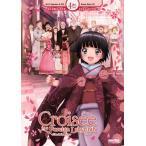 異国迷路のクロワーゼ DVD 全12話+OVA+音楽CD 325分収録 北米版