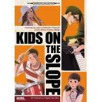 坂道のアポロン DVD 全12話 300分収録 北米版