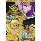 聖闘士星矢 劇場版 1-2 DVD 邪神エリス。神々の熱き戦い 90分収録 北米版