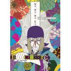 モノノ怪 DVD (全12話 300分収録 北米版 24)
