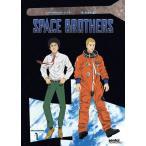 宇宙兄弟 1 DVD 01-13話 325分収録 北米版