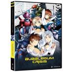 バブルガムクライシス TOKYO 2040 DVD 全26話 650分収録 北米版