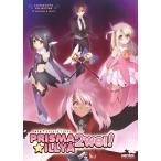 Fate/kaleid liner プリズマ☆イリヤ ツヴァイ! 第2期 DVD 全10話 250分収録 北米版