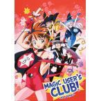 魔法使いTai! OVA版 DVD 全6話 180分収録 北米版