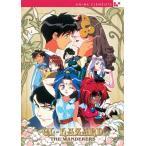 神秘の世界エルハザード DVD 全26話 650分収録 北米版