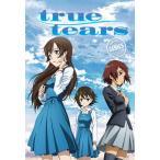 True Tears DVD 全12話 300分収録 北米版