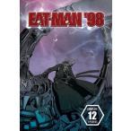 EAT-MAN'98 DVD (全12話 300分収録 北米版 27)