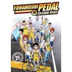 弱虫ペダル GRANDE ROAD DVD 全24話 530分収録 北米版