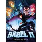 バビル2世 DVD (120分収録 北米版 24)