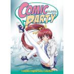 こみっくパーティー 第1期 廉価版 DVD 全13話 300分収録 北米版
