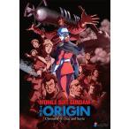機動戦士ガンダム THE ORIGIN シャア・セイラ編 OVA版 DVD (全4章 243分収録 北米版 25)