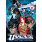 超獣機神ダンクーガ DVD 全38話 830分収録 北米版