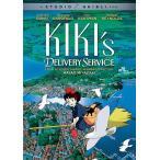 魔女の宅急便 劇場版 DVD 105分収録 北米版