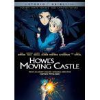 ハウルの動く城 劇場版 DVD 119分収録 北米版