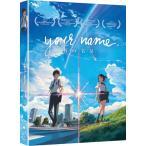 君の名は。 劇場版 DVD 107分収録 北米版
